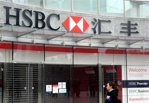 HSBC to pay 19 billion to settle money-laundering scandal