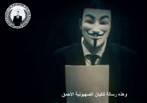 A screenshot from Anonymous' video threatening Israel / YouTube