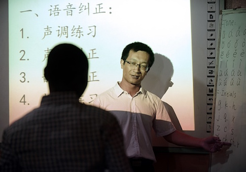 Chinese language teacher Fu Yongsheng at the Confucius Institute at the University of Lagos